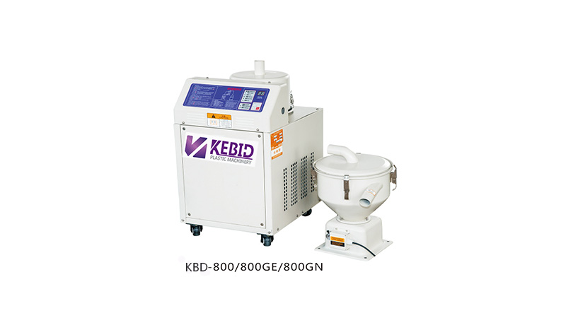 Plastic Auxiliary Equipment Auto Loader -KBD800GN
